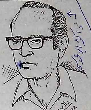Dr Abu Mohammad Sahar's caricature drawn by Dulare artist of Bhopal