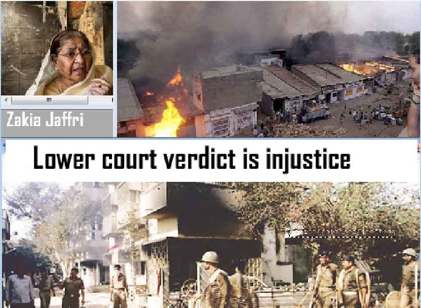 Gulberg verdict injustice