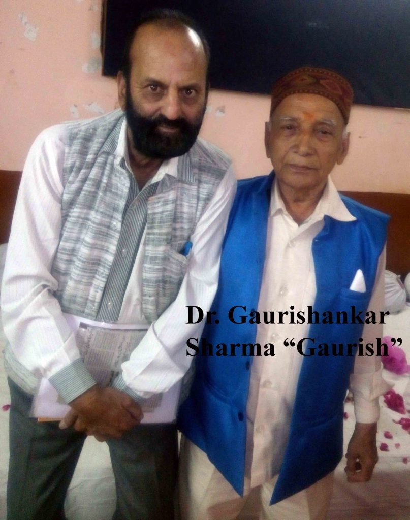 Dr Gaurish with Muslim Saleem