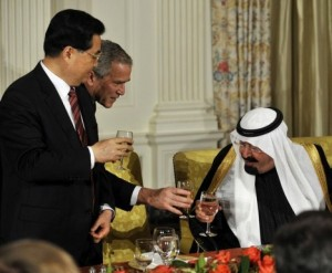 financial_summit_bush-hu-jintao-toast-saudi-king-abdullah
