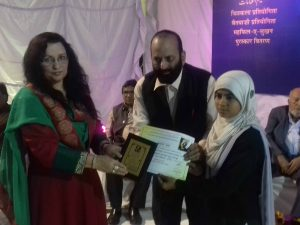 URDU AKADEMI, BHOPAL'S SECRETARY NUSRAT MEHDI AND MUSLIM SALEEM GIVE AWAY PRIZES TO URDU STUDENTS' COMPETIONS