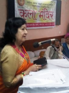 Indira Shabnam reciting