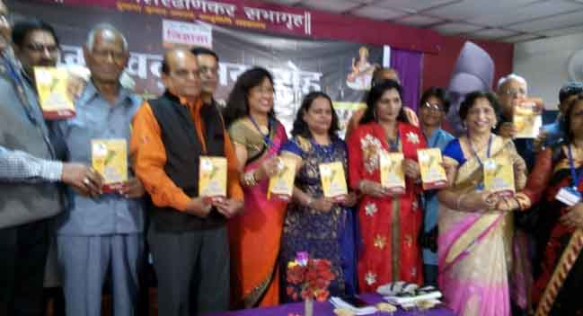 "The book ""Ghazal Ek Jigyasa"" being released"