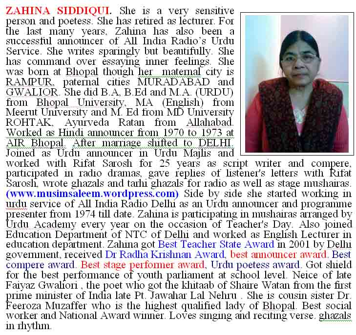zahina siddiqui profile english