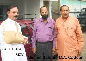 FAREWELL TO M.A. QADEER......GREAT INTELLECTUAL AND POET ON RETURN FROM BHOPAL TO ALLAHABAD. NOTED MUSLIM FIGURE AND EX-DSP SYED SUHAIL RIZVI IS ALSO SEEN